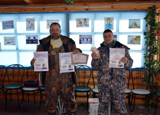 Победители, занявшие 1 и 2 место в номинации «Самый большой улов»