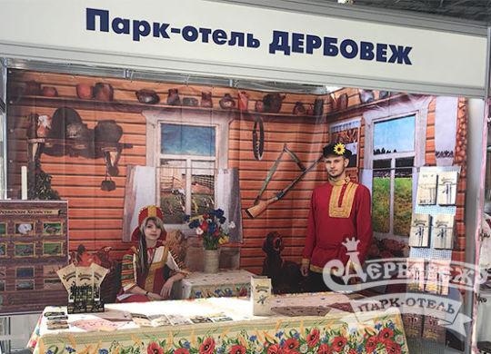 vistavka-vdnh-news