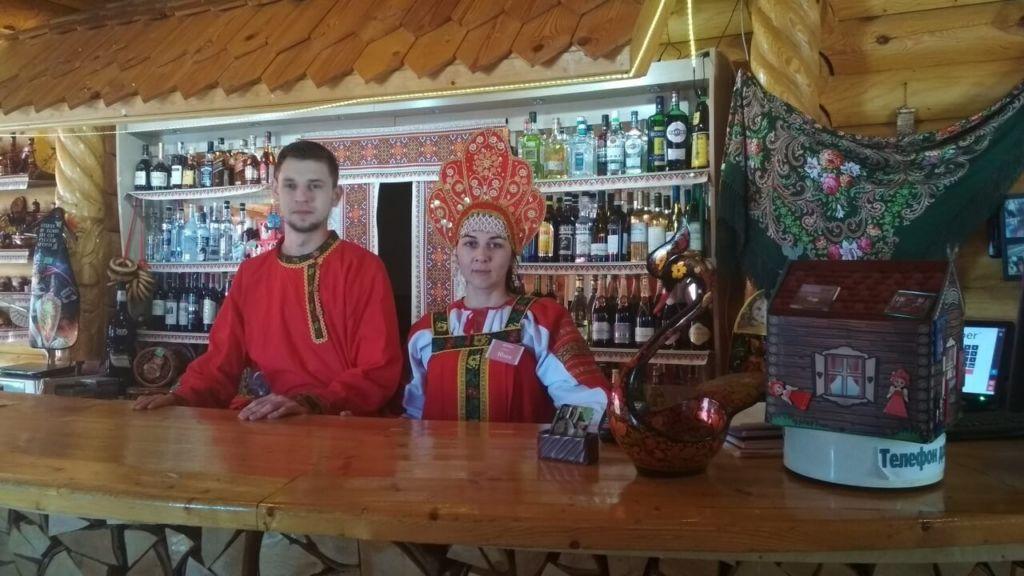 Русский бар фото 1